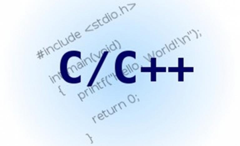 Программирование на языках Си и Си++